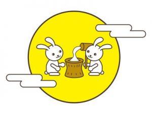 月とウサギ2