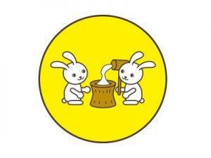 月とウサギ3