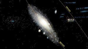 25aアンドロメダ銀河
