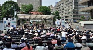 Park Jazz Live