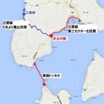 北海道新幹線で函館・道南へ レンタカーでぐるり
